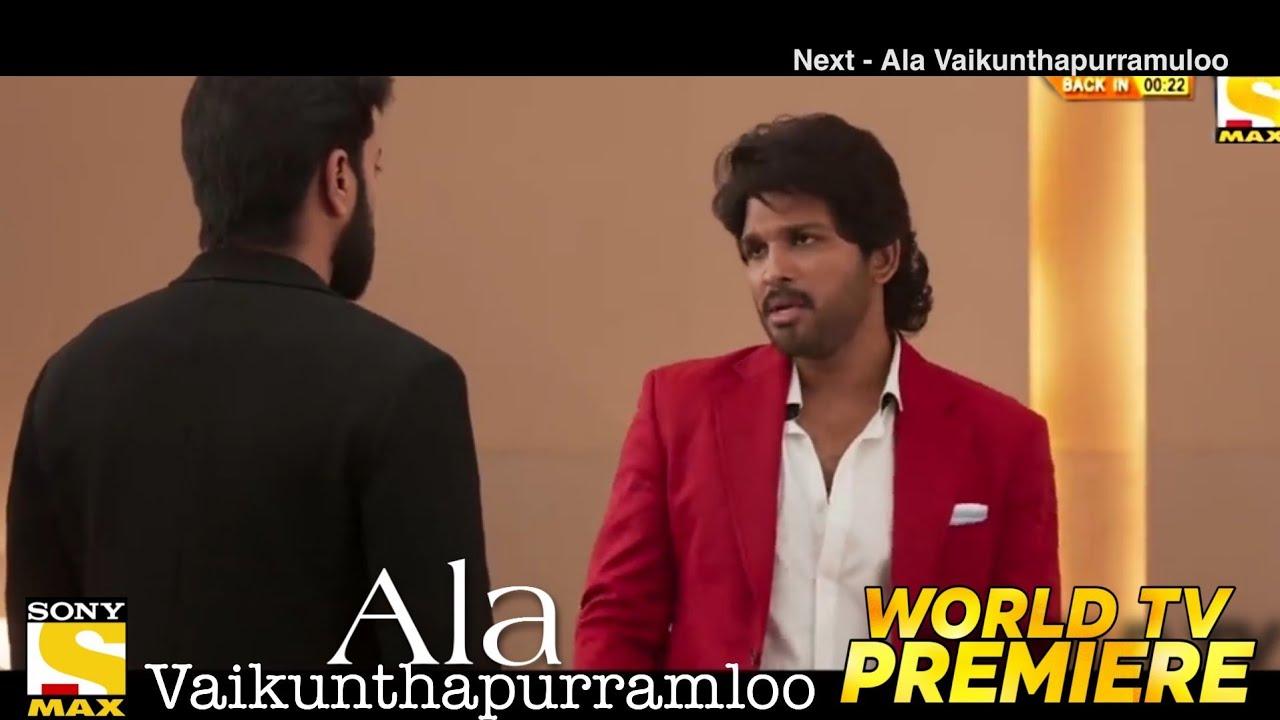 Download Allu Arjun 2020 Blockbuster Movie trailer hindi dubbed  World Television Premiere  Exclusive 🔥 