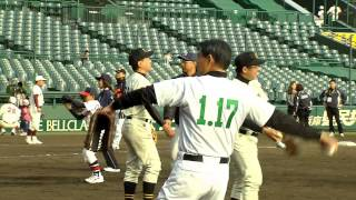 "Introduction to the film ""Again: Koshien, 28 Years Later"""