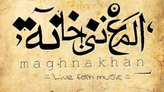 Harf Gar - Maghna Khan - حرف جر - المغنى خانة Live