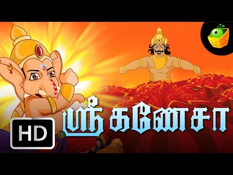 Sri Ganesha   Full Movie (HD) In Tamil   MagicBox Animation   Animated Stories For Kids