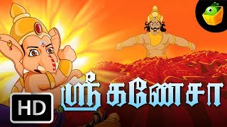 Sri Ganesha | Full Movie (HD) In Tamil | MagicBox Animation | Animated Stories For Kids