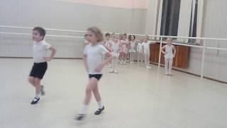 3 Часть.Урок балета для детей. Развитие данных у детей. Первые шаги в хореографии. Растяжка