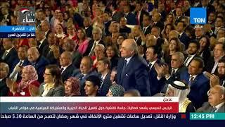 الرئيس السيسي يشكر المهندس موسى مصطفى موسى على المشاركة في الانتخابات