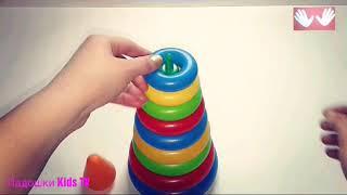 Pyramid Educational toys for kids Пирамидка Обзор Игрушек Развивающие Игрушки для Малышей
