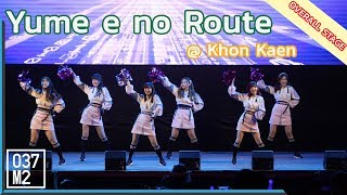 190427 BNK48 - Yume e no Route [Overall Stage] @ Thank you & The Beginner Khon Kaen [Fancam 4K 60P]