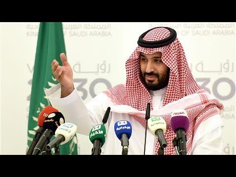 Saudi Arabia's Crown Prince: Three Things to Know