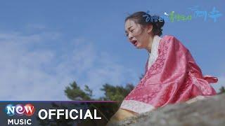 [TEASER] Charney (챠니) - Yunseul (윤슬(천년애))