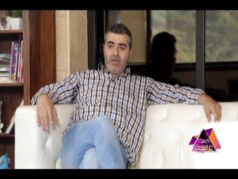 برنامج ع البكلة حلقة عمار شلق كاملة HD