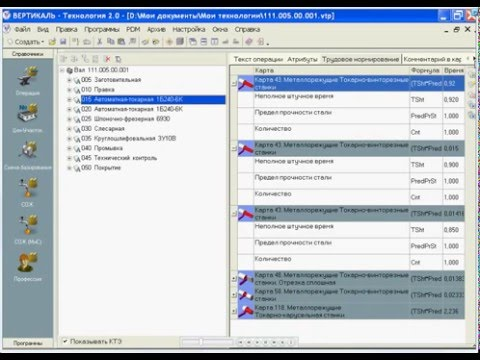 Создание техпроцесса по 3D-модели КОМПАС