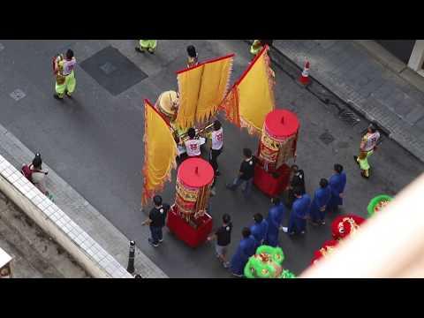 Man Mo Parade 2017