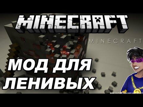 Скачать TreeCapitator для Minecraft