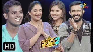 Patas 2 | 23rd January 2019  | Full Episode 982 | ETV Plus