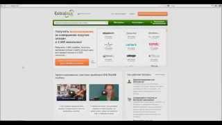 КэшБэк сервис Extrabux com cashback до 30 % при покупке товаров в Америке и Китае screenshot 2
