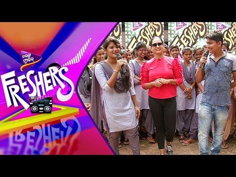Tarang Music Freshers   Haladia College   New MUSIC Song Download   Download