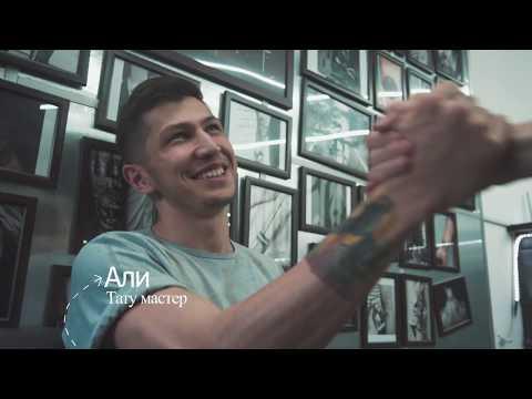 БОЛЬ ТАТУИРОВЩИКА | Влог Zabey Tattoo