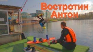 Vostrotin Anton - 2014