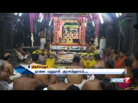 Pilgrims flows to attend Thiruchendur Murugan temple Soorasamharam festival | News7 Tamil