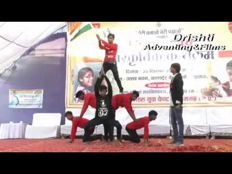 Group Dance Youth Festival Tikamgarh 1