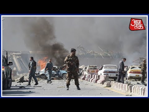 Blast In Afghanistan's Kabul Leaves 50 Injured