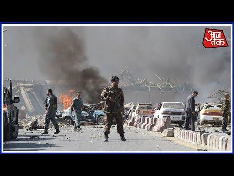 Blast In Afghanistan's Kabul Leaves 50 Injured thumbnail