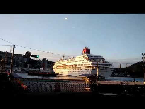 Cruise turning around in Keelung port, Taiwan