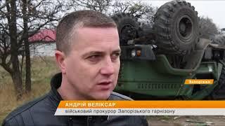 Стала известна причина ДТП с военными в Запорожье