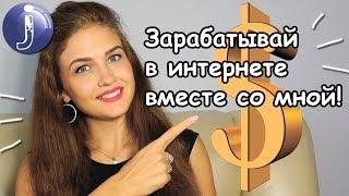 irecommend.ru - заработок на отзывах в интернете, отзывы, выплаты