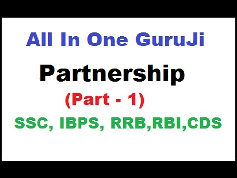 Partnership Part -1 (Tricks By Rakesh Yadav Sir)   || SSC CGL || BANK PO/CLERK || CDS ||