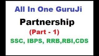 Partnership Part -1 (Tricks By Rakesh Yadav Sir)   || SSC CGL || BANK PO/CLERK || CDS ||