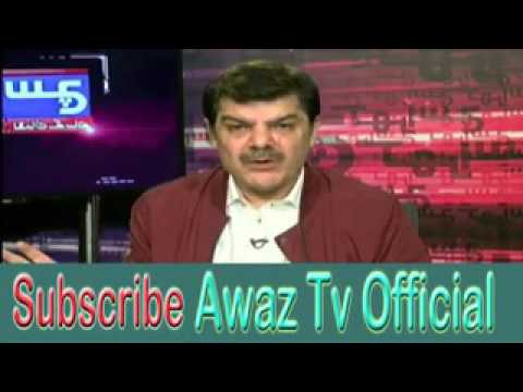 Pakistan No 1 Country Where Corruption Is So High Full Documentry  Awaz Tv Official