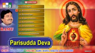 Parisudda Deva Lord Jesus Top Hit Songs || Latest Telugu Christian Devotional Songs