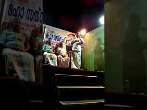 Baixar Ayyappa Kurup - Download Ayyappa Kurup | DL Músicas