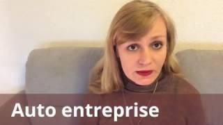 видео Как открыть бизнес во Франции