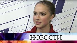 В короткой программе среди женщин с большим отрывом лидирует российская фигуристка Алина Загитова.