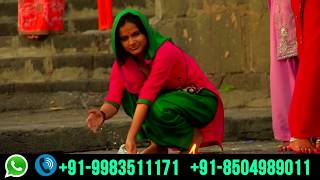 भाभी खुद आपको बुलाएगी   Achuk Vashikaran Mantra   Best Vashikaran Specialist
