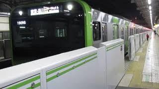 山手線E235系上野駅発車※期間限定発車メロディー「トゥーランドット」あり