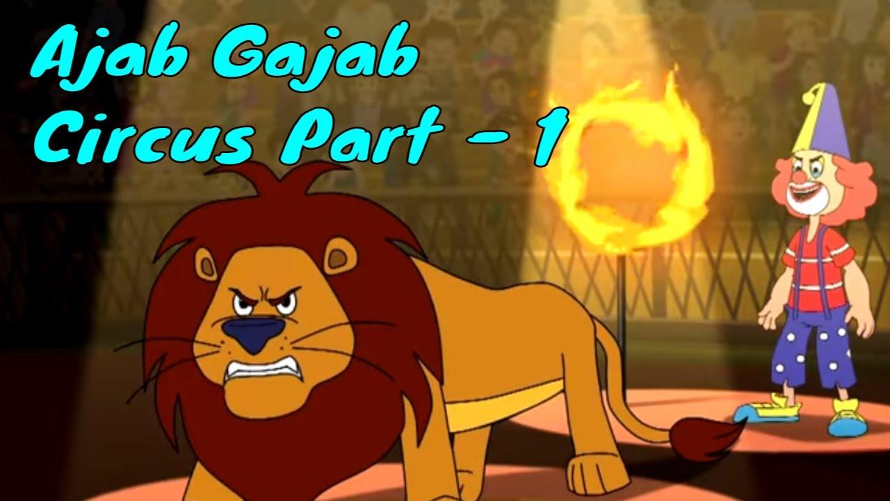Chimpoo Simpoo   Episode 17 | Ajab Gajab Circus Half 1 | Animated Sequence