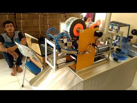 Cup Sealer Otomatis 1 line, Murah dan Irit Listrik