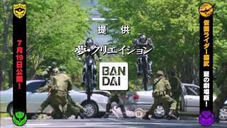 第36話『兄弟の決着!斬月VS斬月・真!』 2014年7月6日O.A. 脚本:虚淵 ...