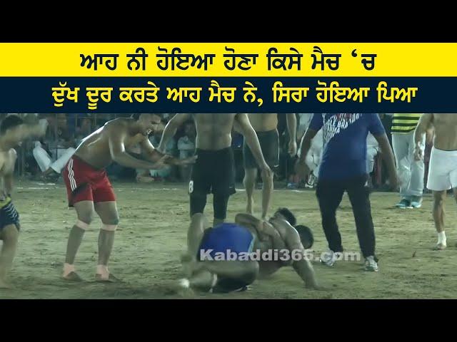 #387 Best Match | Sarawan Vs Doda | Akalgarh Muktsar Kabaddi Tournament 25 Sep 2018