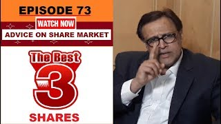 BEST 3 SHARES 2018   Share Market   Stock Market In Hindi   Coffee with Share Guru   EPISODE - 73