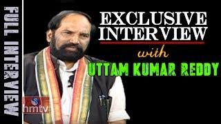 TPCC Chief Uttam Kumar Reddy Exclusive Interview | Weekend Interview | HMTV