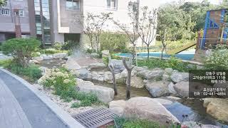 [강동구아파트전문] 강동구 상일동 고덕숲아이파크 111…