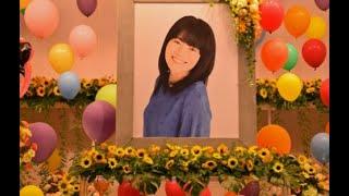 水谷優子さんお別れの会に700人参列 まるこ役・TARAKO「さよならは言わないよ」