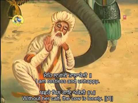 Bhai Nirmal Singh Khalsa - Mohe Laagti Talabeli