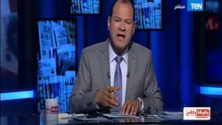 بالورقة والقلم | الديهي: اليمن تحتاج الي من يشفي ويعيد شمل الوطن مره اخري