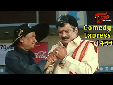 Comedy Express 1433 || Back to Back || Telugu Comedy Scenes