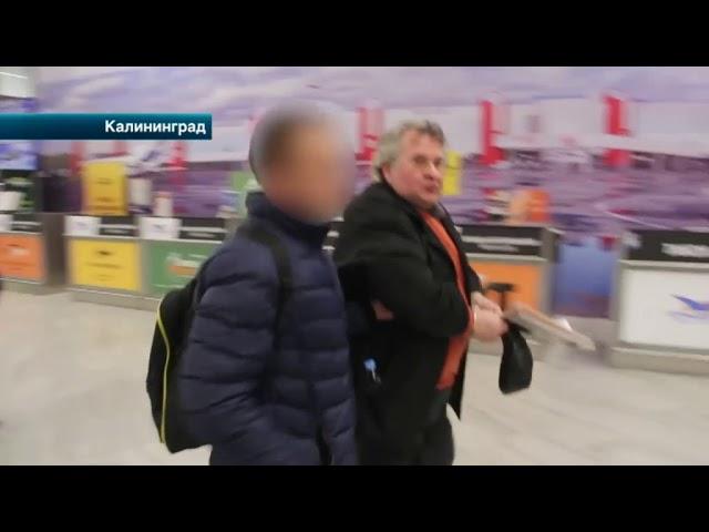 Предприниматель похитил 70 млн рублей при строительстве школы в Калининграде