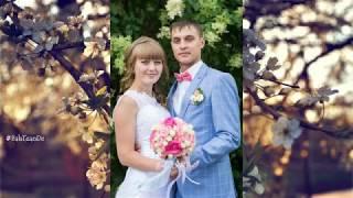Бахтин Антон и Бахтина Виктория свадьба