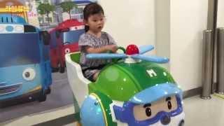 Robocar Poli Toys Ride 로보카 폴리 장난감 타요 Робокар Поли  Игрушки Автобус Tayo 라임튜브